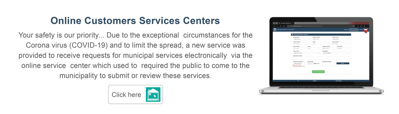 Online Customers Services Centers