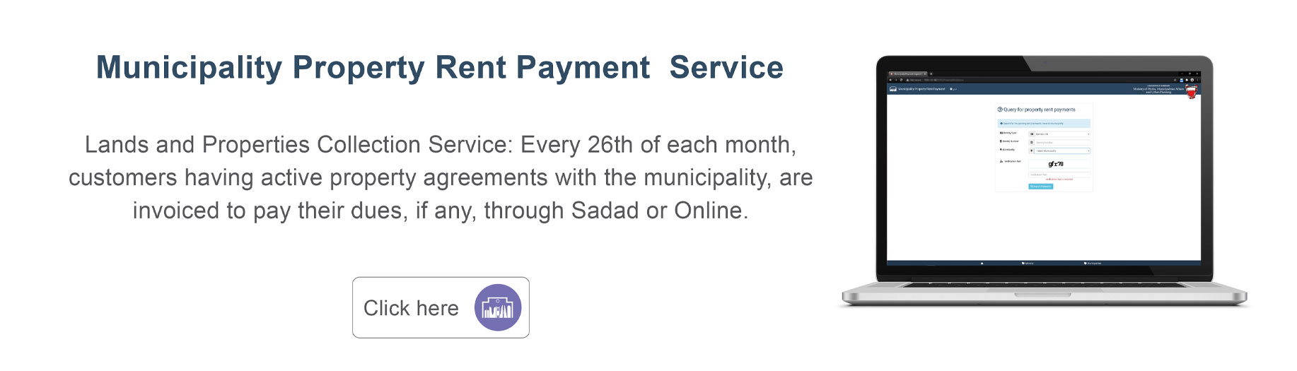 Municipality Property Rent Payment  Service